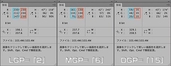 jyo-ho-3point_600px