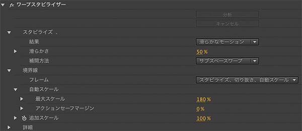 Adobe Premiere Pro CS6_SS3_600px