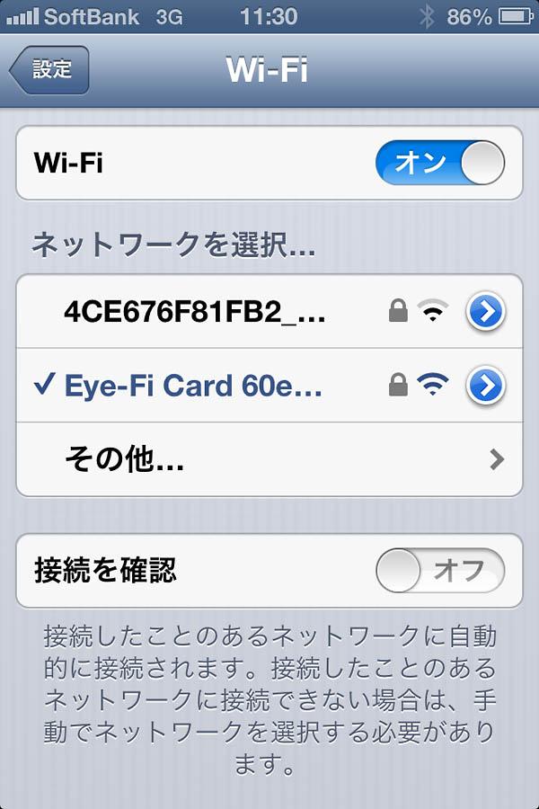 Eye-Fi_mobi_setting1