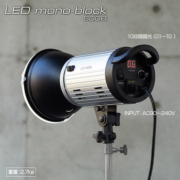 LED-600B_002