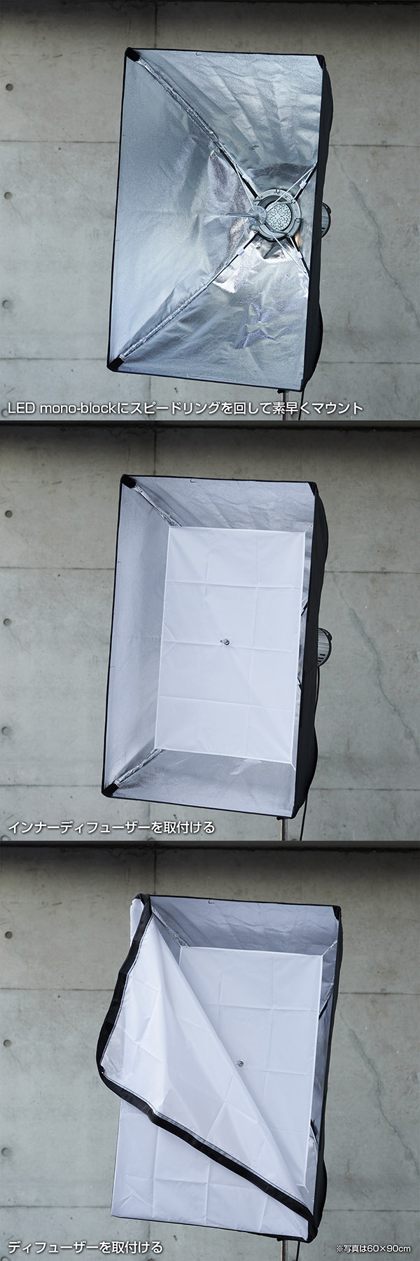 LED mono-block_SoftBox-003