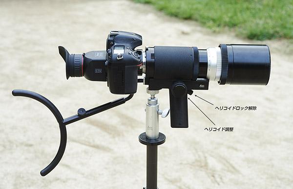LEICA TELYT400mm F5_04