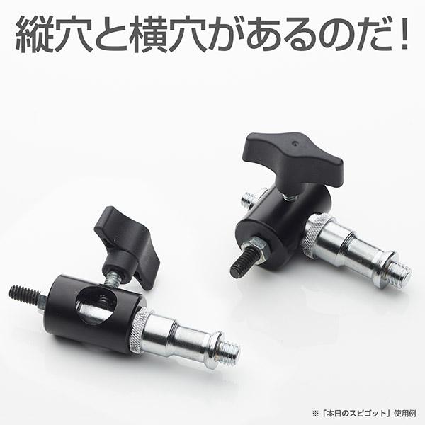 16mmcombert_tateyoko