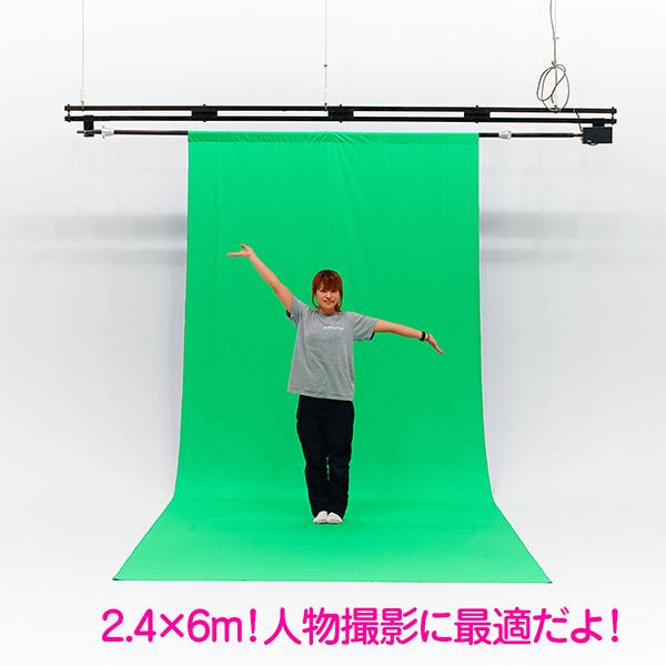 Chroma-keyBackground2-4x6m-2