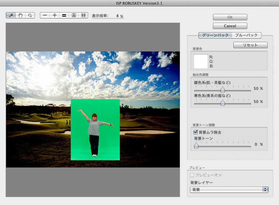 How to Chroma Key in Adobe Premiere Pro CS5 …