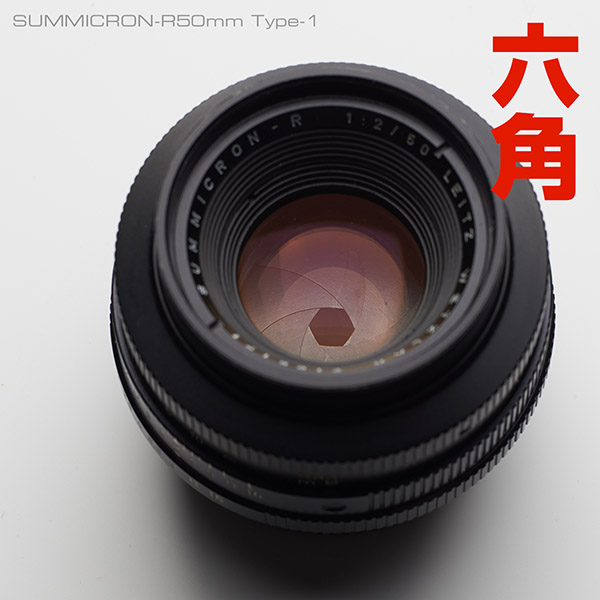 SUMMICRON-R50mm_6iris
