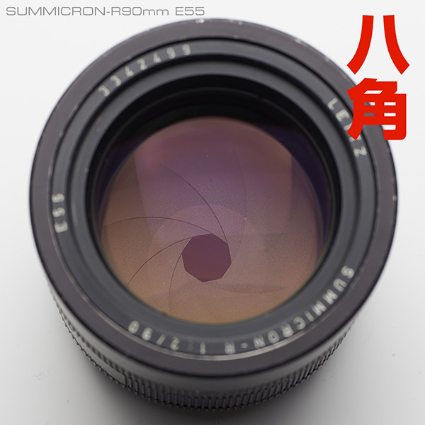 SUMMICRON-R90mm_8iris