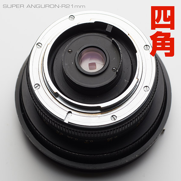 SUPER-ANGULON-R21mm_4iris