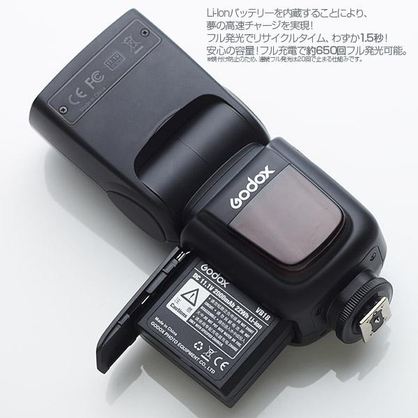 GodoxV850_008