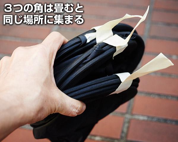 GuickSoftBox-tatamu_02