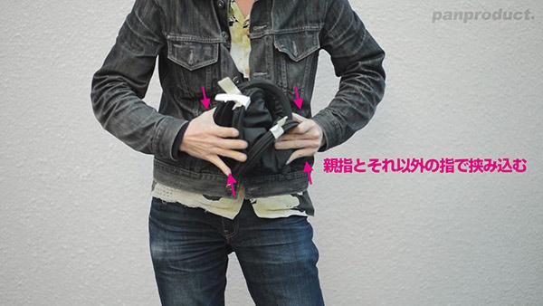 QuickSoftBox-tatamu-mov_03