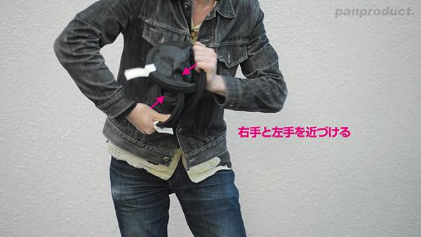 QuickSoftBox-tatamu-mov_05