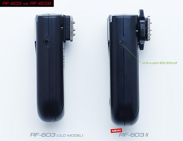 RF-603II_0007