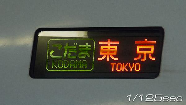 LED-125
