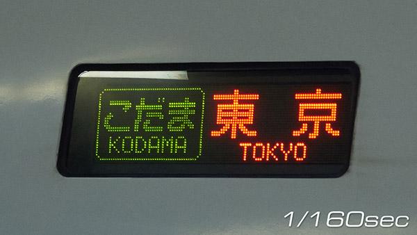 LED-160