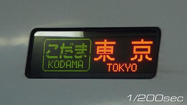 LED-200