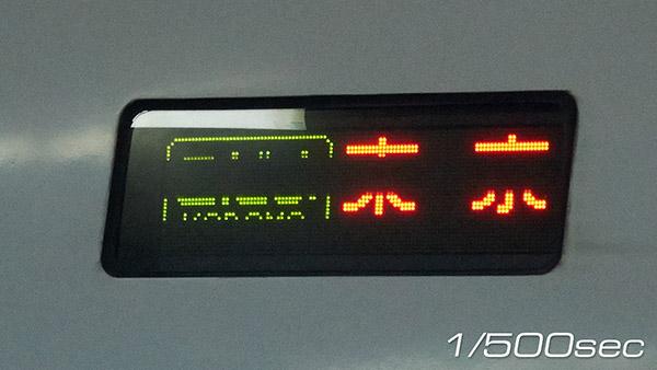 LED-500