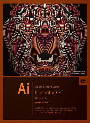 cc illustrator