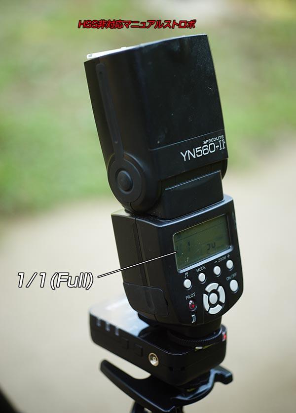 YN-622NTX_0005