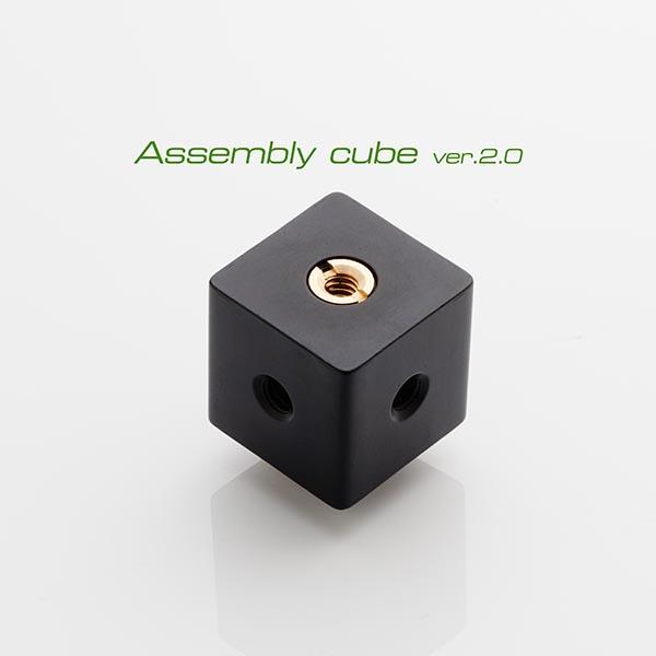 AssemblyCubeII_001