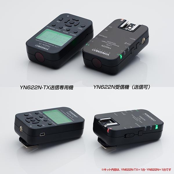 YN-622N kit_02