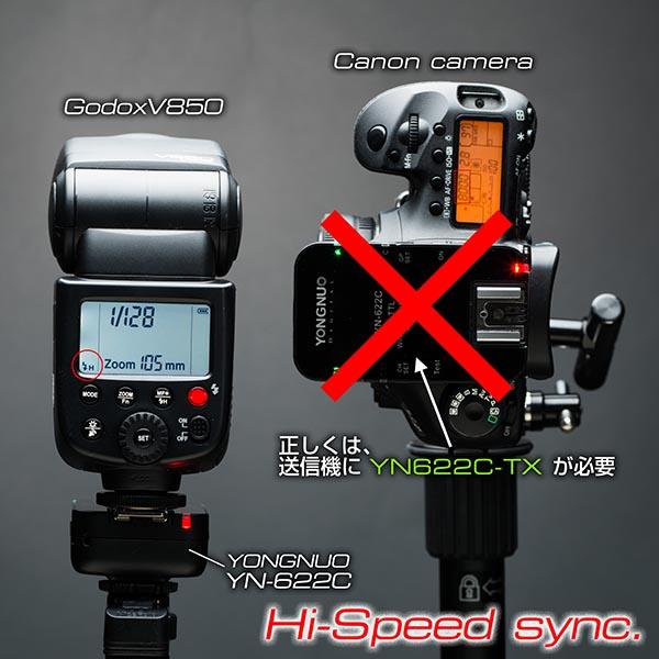 YN622C-V850+