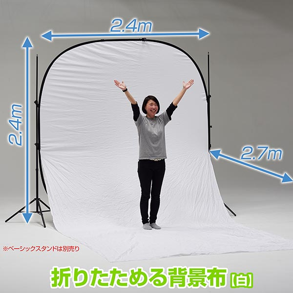 BackgroundCloth_01
