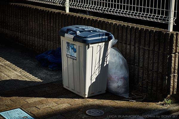 Trash_004