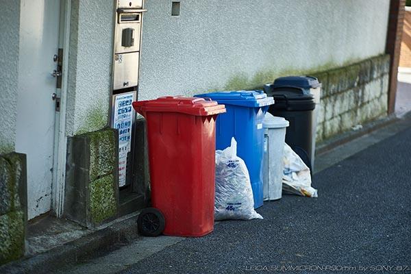 Trash_014