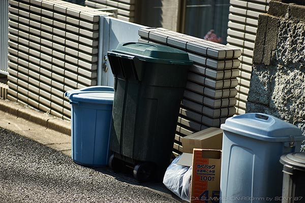 Trash_015