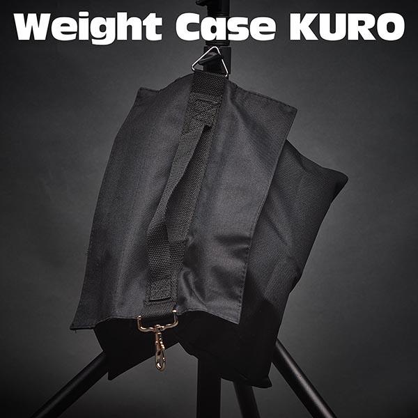 WeightCaseKURO-01