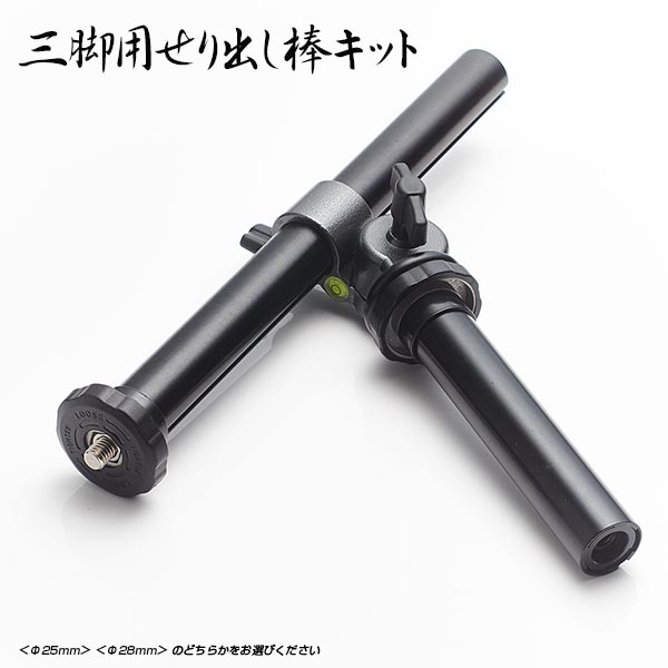 Seridashi_003