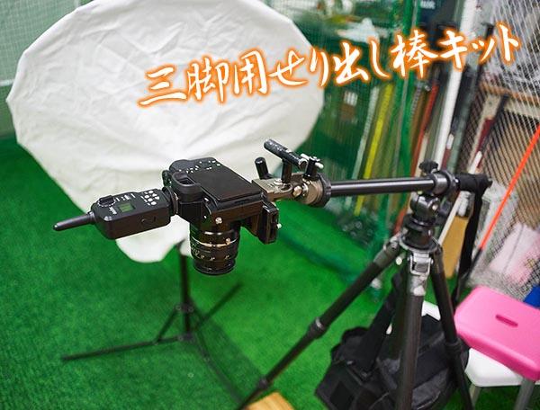 seridashi_004