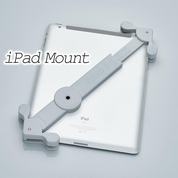 iPadMount_000