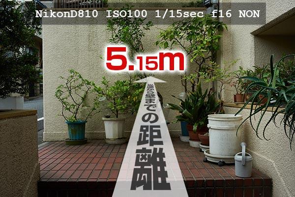 1-15-F16-ISO100_NON2