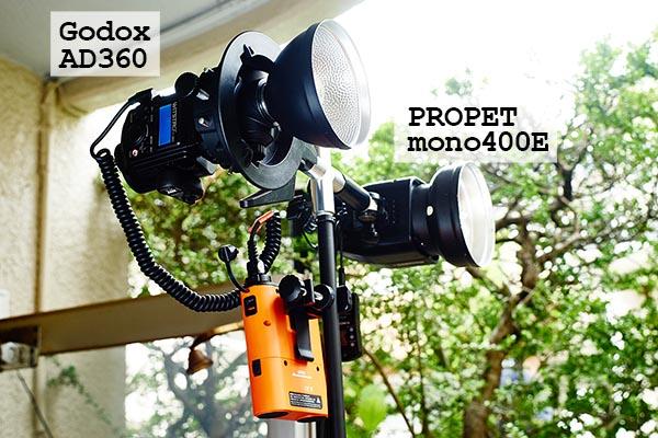 mono400xAD360_009