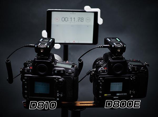 D800EvsD810-02