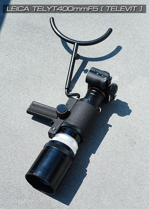 TELYT400mm-01