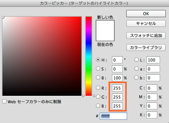 colorPicker-0