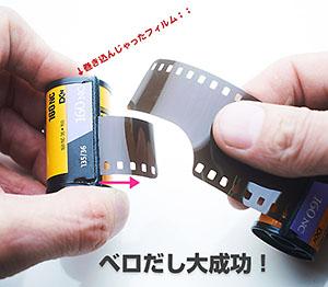Film-Verodashi_08