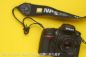 Nikon-HowtoStrap_03