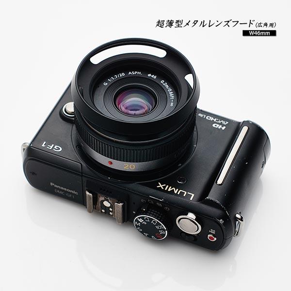 wide46mm-01
