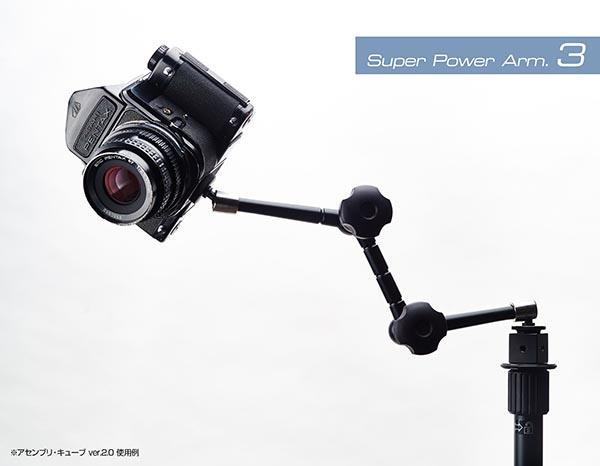 SuperPowerArm3_03