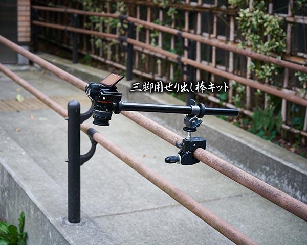 seridashi_001