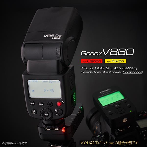 V860_01