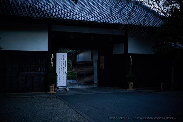 Tokyo_Shi-wasu_SUMMICRON2015_009