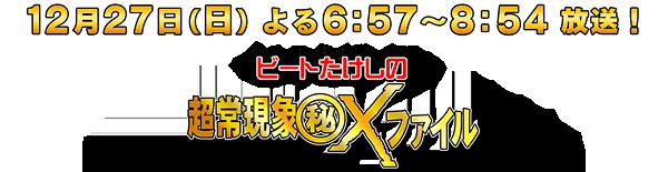 main2015-600px
