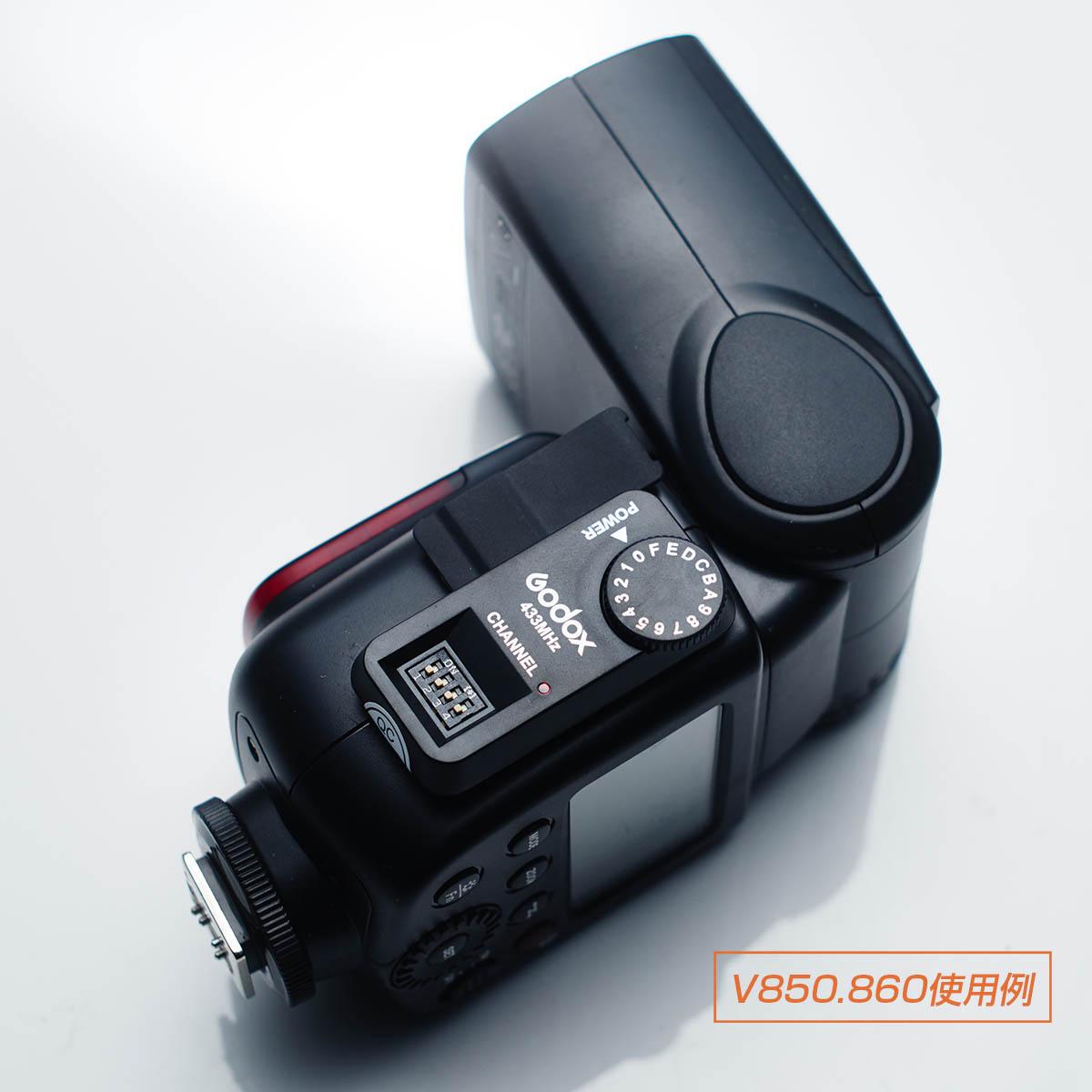 Godox V850・V860リモートコント...