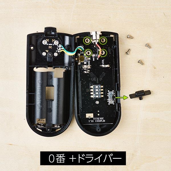 RF-603IIxSONYflash_003