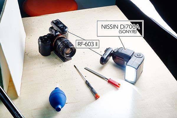RF-603IIxSONYflash_018